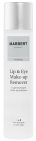 Marbert Easy Lip & Eye Make-up Remover 200ml