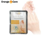 Orange Care Hand Treatment Intens 1st