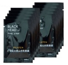 Pilaten Blackhead Facemask 10 sachets