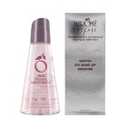 Herome Oogmake-up Remover Gentle 120ml