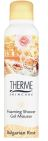 Therme Showergel Bulgarian Rose 200ml