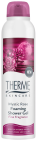 Therme Mystic Rose Foaming Shower Gel 200ml